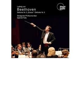 交響曲第3番『英雄』、第5番『運命』 フェルツ&シュトゥットガルト・フィル
