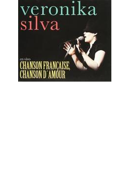 Chanson Francaise Chason Damour