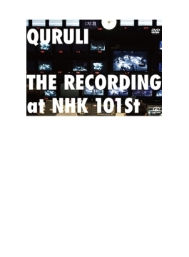 THE RECORDING at NHK 101st (DVD)