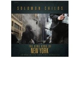 King Kong Of New York