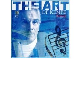 ルドルフ・ケンペの芸術(10CD)
