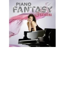 『ピアノ・ファンタジー』 カタリーナ