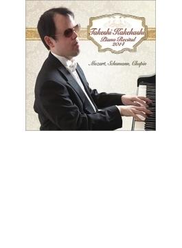 『ピアノ・リサイタル2014~ショパン:24の前奏曲、シューマン:子供の情景、モーツァルト:ロンド、他』 梯剛之