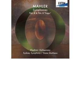 交響曲第6番『悲劇的』、第4番 アシュケナージ&シドニー響、エマ・マシューズ(2CD)