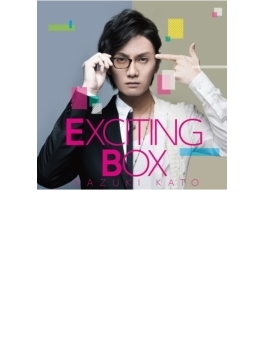 EXCITING BOX
