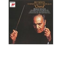 交響曲第9番『合唱』 ワルター&コロンビア交響楽団