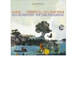 交響曲第5番 バーンスタイン&ニューヨーク・フィル
