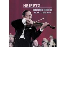 ヴァイオリン協奏曲第1番、第2番、スコットランド幻想曲 ハイフェッツ、サージェント&ロンドン響、他(1947~54)
