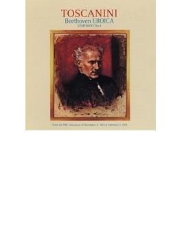 交響曲第3番『英雄』、第4番 トスカニーニ&NBC交響楽団(1953、51)