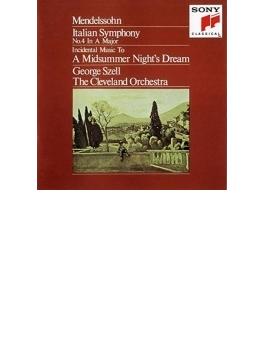 交響曲第4番『イタリア』、フィンガルの洞窟、『夏の夜の夢』より セル&クリーヴランド管