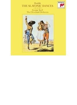 スラヴ舞曲全曲 ジョージ・セル&クリーヴランド管弦楽団