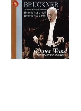 交響曲第8番、第9番 ヴァント&北ドイツ放送交響楽団(1987、88 リューベック大聖堂ライヴ)(2CD)