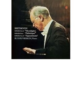 ピアノ・ソナタ集~月光、悲愴、熱情、告別 ルドルフ・ゼルキン