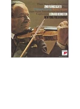 ショーソン:詩曲、ラヴェル:ツィガーヌ、サン=サーンス:序奏とロンド・カプリチオーソ フランチェスカッティ、バーンスタイン&ニューヨーク・フィル