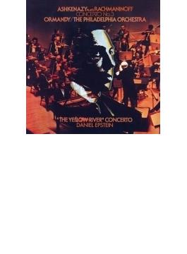 ピアノ協奏曲第3番 アシュケナージ、オーマンディ&フィラデルフィア管(+黄河協奏曲)