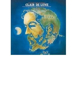 月の光~ドビュッシー作品集