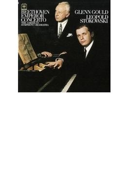 ピアノ協奏曲第5番『皇帝』 グールド、ストコフスキー&アメリカ交響楽団