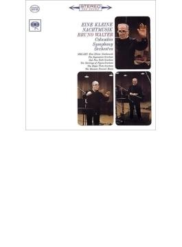 アイネ・クライネ・ナハトムジーク、序曲集、フリーメーソンのための葬送音楽 ワルター&コロンビア響(1958、61)