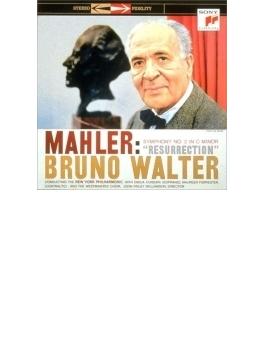 交響曲第2番『復活』 ワルター&ニューヨーク・フィル、フォレスター、クンダリ