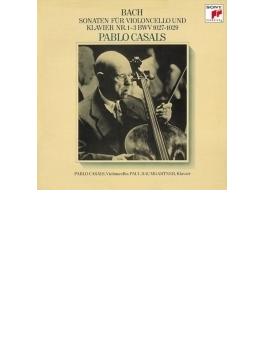 チェロ・ソナタ第1番、第2番、第3番 カザルス、P.バウムガルトナー