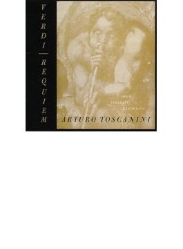 レクィエム トスカニーニ&NBC響、ディ・ステーファノ、シエピ、他