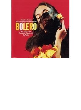 ボレロ、ラ・ヴァルス、スペイン狂詩曲、組曲『マ・メール・ロワ』 ミュンシュ&ボストン響
