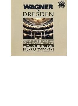 管弦楽曲集 若杉弘&シュターツカペレ・ドレスデン