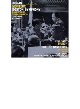 ハチャトゥリアン:ヴァイオリン協奏曲(コーガン、モントゥー&ボストン響)、ショーソン:詩曲(オイストラフ、ミュンシュ&ボストン響)、他