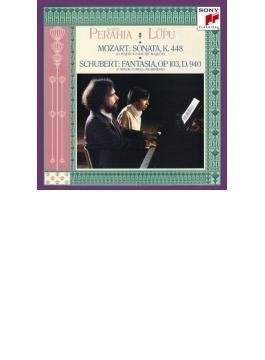 モーツァルト:2台のピアノのためのソナタ、シューベルト:4手のための幻想曲、他 ペライア、ルプー