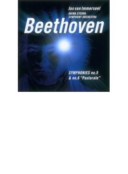 交響曲第5番『運命』、第6番『田園』 インマゼール&アニマ・エテルナ(1999年東京ライヴ)