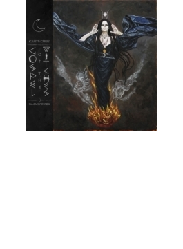 Salem's Wounds (Digi) (Ltd)