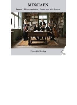 世の終わりのための四重奏曲、主題と変奏、幻想曲 アンサンブル・ノールリス