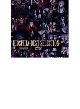 BIOSPHIA-BEST SELECTION-