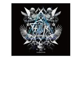 天 【初回生産限定盤B (CD+DVD) 】