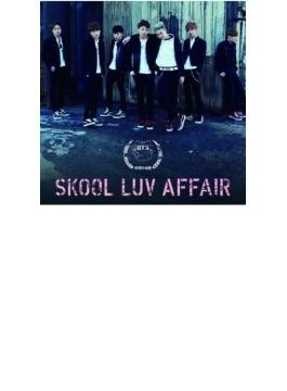 Skool Luv Affair 【日本仕様盤】(CD+DVD)
