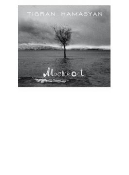 Mockroot
