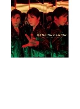 男心 DANCIN'【初回限定盤B】(CD+CD)