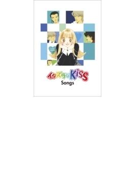イタズラなKiss SONG BOOK