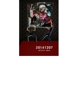 20141207-ガイコツアー2014- (+CD)【初回限定盤】