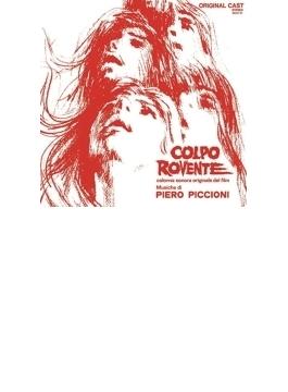 Colpo Rovente: Colonna Sonora (Rmt)