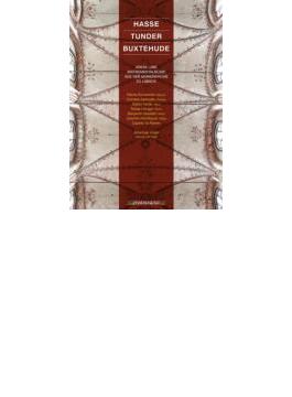 Vocal & Instrumental Music From Marienkirche Lubeck: Unger / Ensemble Capella St Marien