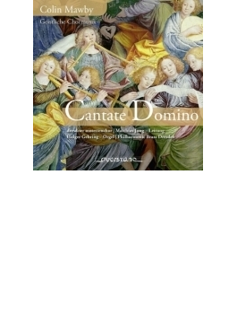 Cantate Domino-sacred Choral Works: M.jung / Dresdner Motettenchor