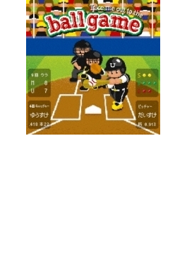 Take me out to the ball game~あの・・一緒に観に行きたいっス。お願いします!~(+DVD)【初回生産限定盤B】