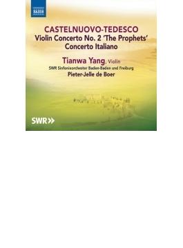 ヴァイオリン協奏曲第1番、第2番 ヤン・ティエンワ、デ・ブーア&南西ドイツ放送響