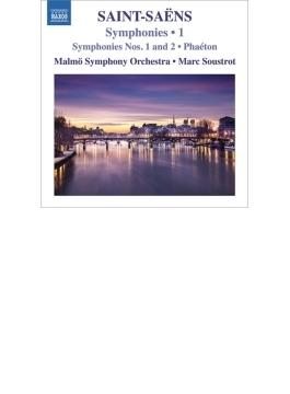 交響曲第1番、第2番、『ファエトン』 スーストロ&マルメ交響楽団