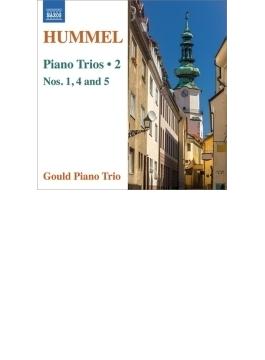 ピアノ三重奏曲集第2集 グールド・ピアノ・トリオ
