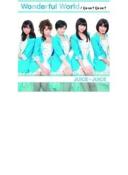 Wonderful World/Ca va ? Ca va ?(サヴァ サヴァ)【初回生産限定盤C】(CD+DVD)