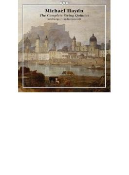 弦楽五重奏曲全集 ザルツブルク・ハイドン弦楽五重奏団(2CD)