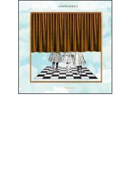 Illusion (Digi)