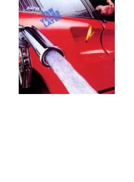 Rocket Fuel (Digi)